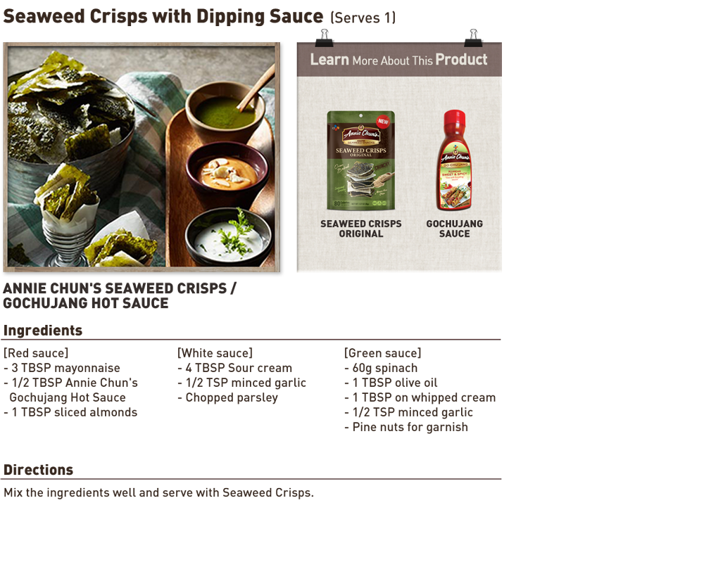 Recipe-Seaweed-Crisps-with-Dipping-Sauce