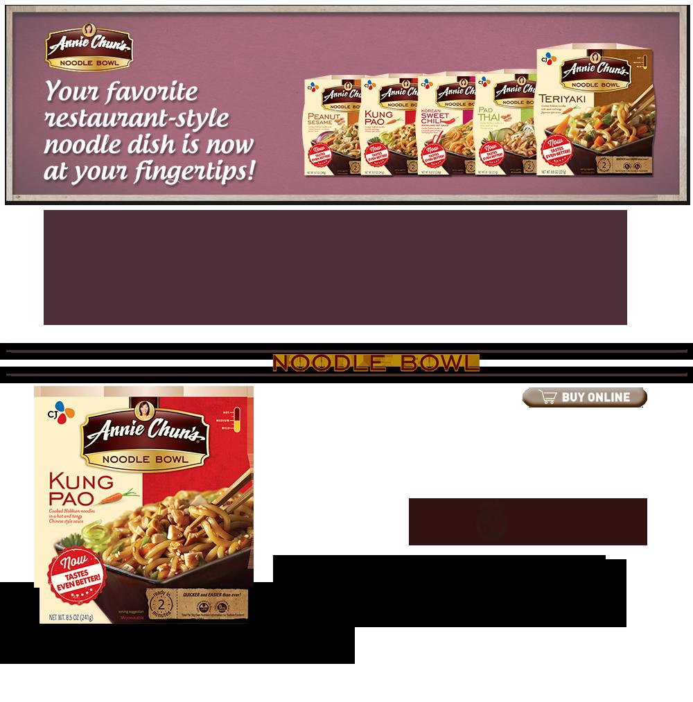 prod-Noodle-Bowl-KungPao-1